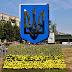 На Солом'янці встановили патріотичну інсталяцію