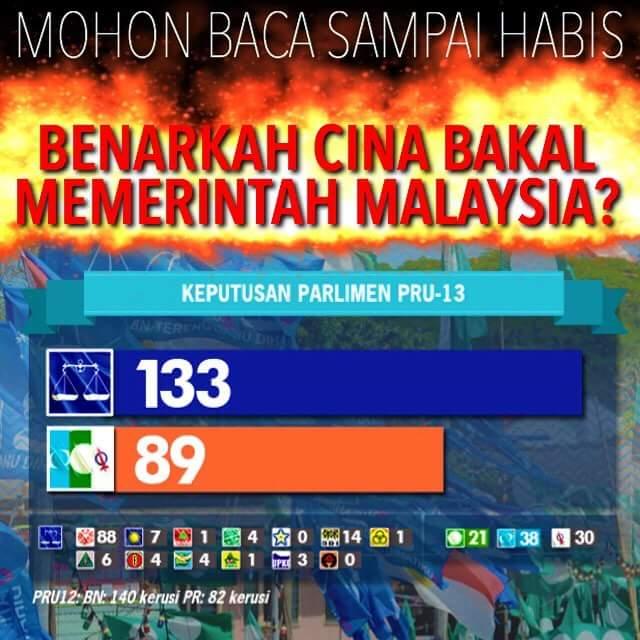 celah gelegar mencari kebenaran yang sebenar benarkah dap kuasaibenarkah dap kuasai malaysia jika bn kalah pru14