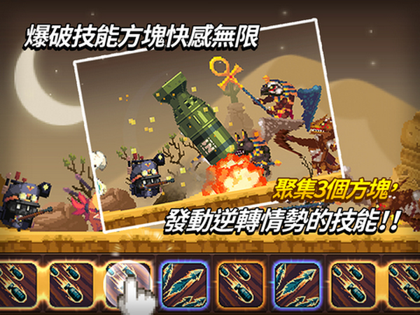 克魯賽德戰記 Crusaders Quest APK 下載