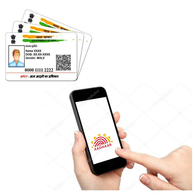 How to link mobile number with aadhar Card online