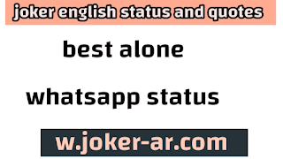 49 Best Alone WhatsApp Status 2021, Feeling alone quotes and Sad whatsapp status - joker english