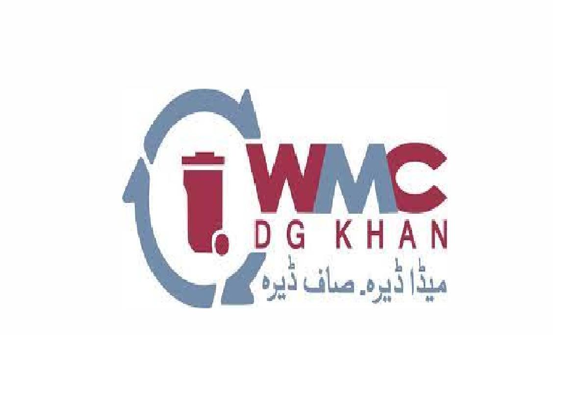 DGK Waste Management Company