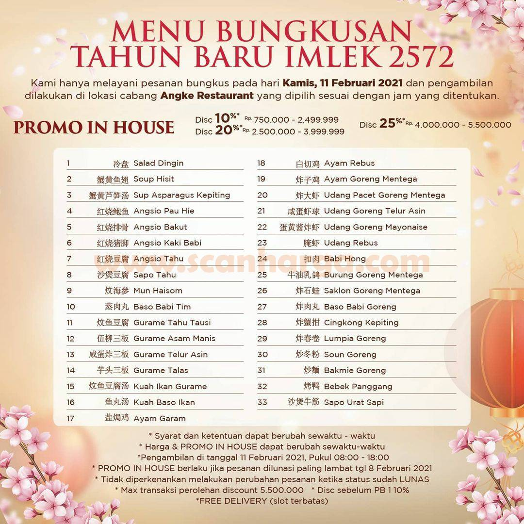 Angke Restaurant Promo Happy Lunar New Year! Get Disc. Up To 30%