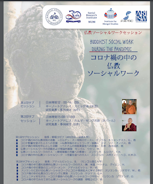 Buddhist Social Work During Pandemic