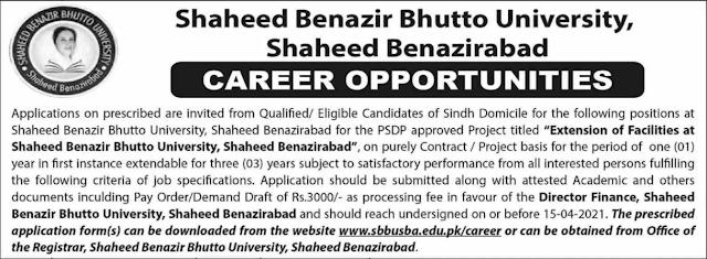 Shaheed-Benazir-Bhutto-University-Jobs