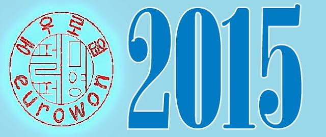 Lo mejor del año 2015