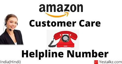 amazon-customer-care-helpline-number-india