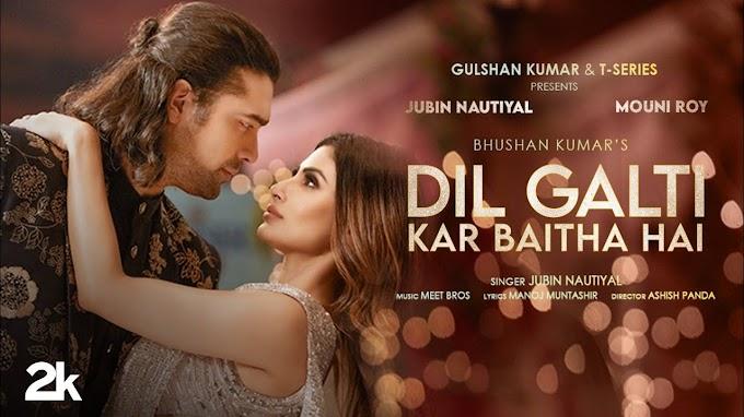 दिल गलती कर बैठा है Dil Galti Kar Baitha Hai Lyrics In Hindi – Jubin Nautiyal, Danish Sabri