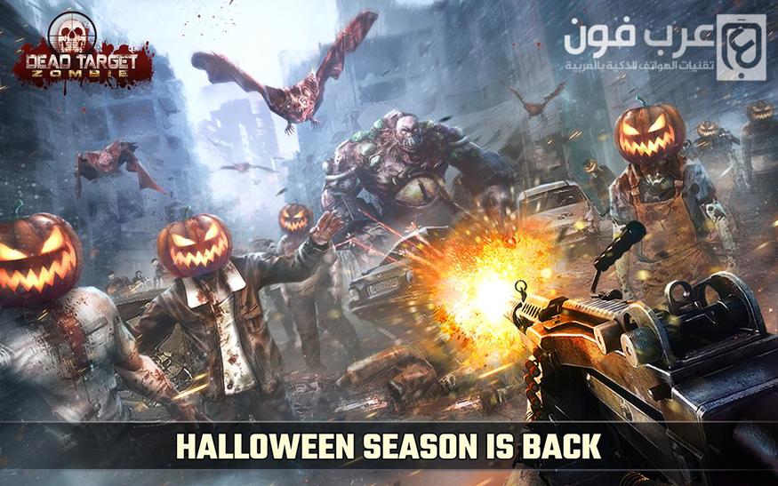 تحميل لعبة dead target Zombies مهكرة للاندرويد