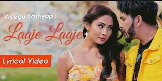 Laaje laaje Assamese song Lyrics-Vreegu kashyap