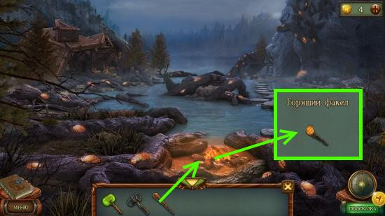 зажигаем факел в костре в игре наследие 3 дерево силы
