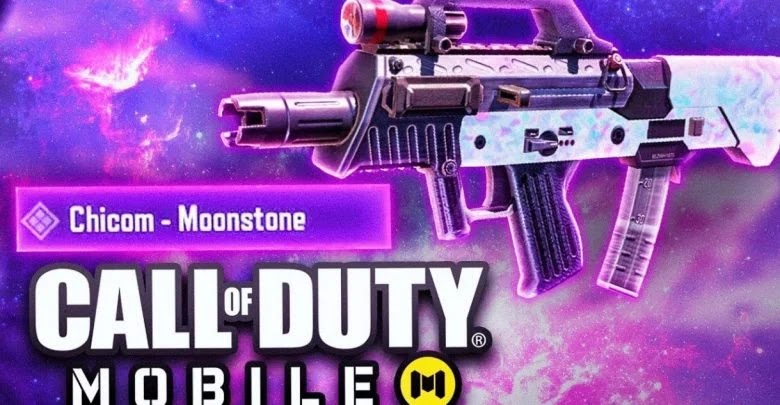 What are the submachine guns in Call of Duty: Mobile