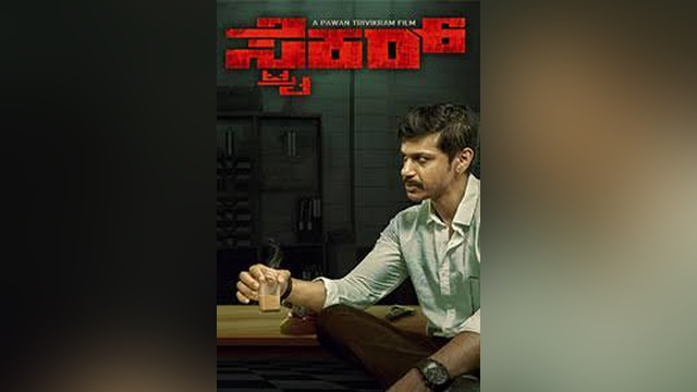 Striker (2010) Hindi 720p WEB-HD Download and Watch Online