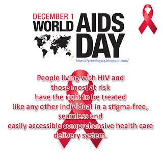 world aids day quotes messages wishes greetings greetingscg