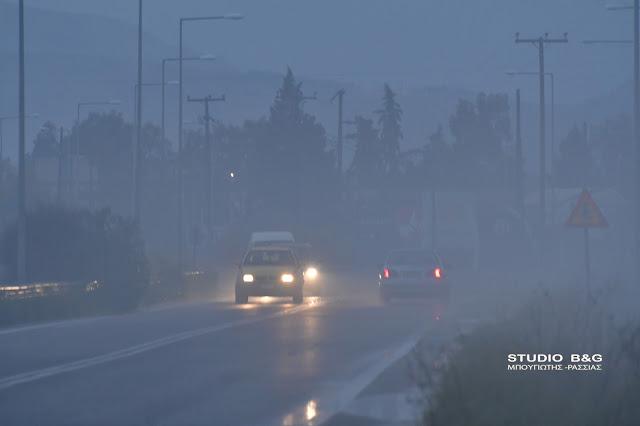 Χαμηλό βαρομετρικό στο Ναύπλιο - Μειωμένη η ορατότητα των οδηγών