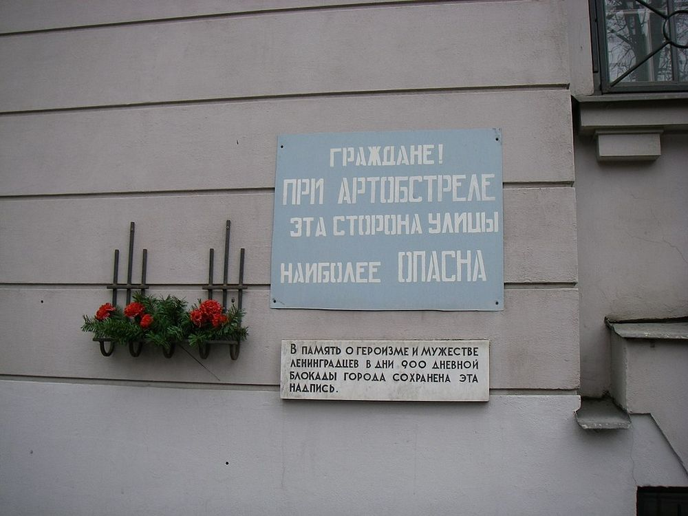 A restored stencil from the Siege of Leningrad warning citizens of dangerous areas due to German shelling