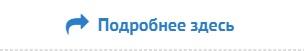 Резюме - бармен Игорь Протасов