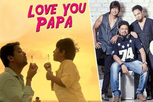 Love You Papa