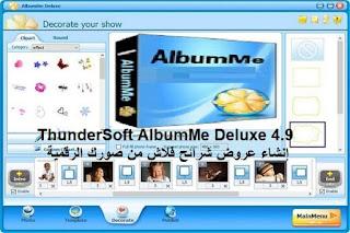ThunderSoft AlbumMe Deluxe 4.9 إنشاء عروض شرائح فلاش من صورك الرقمية