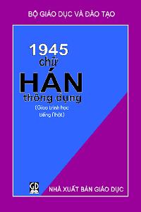 1945 Chữ Hán Thông Dụng - Michio, Karuso