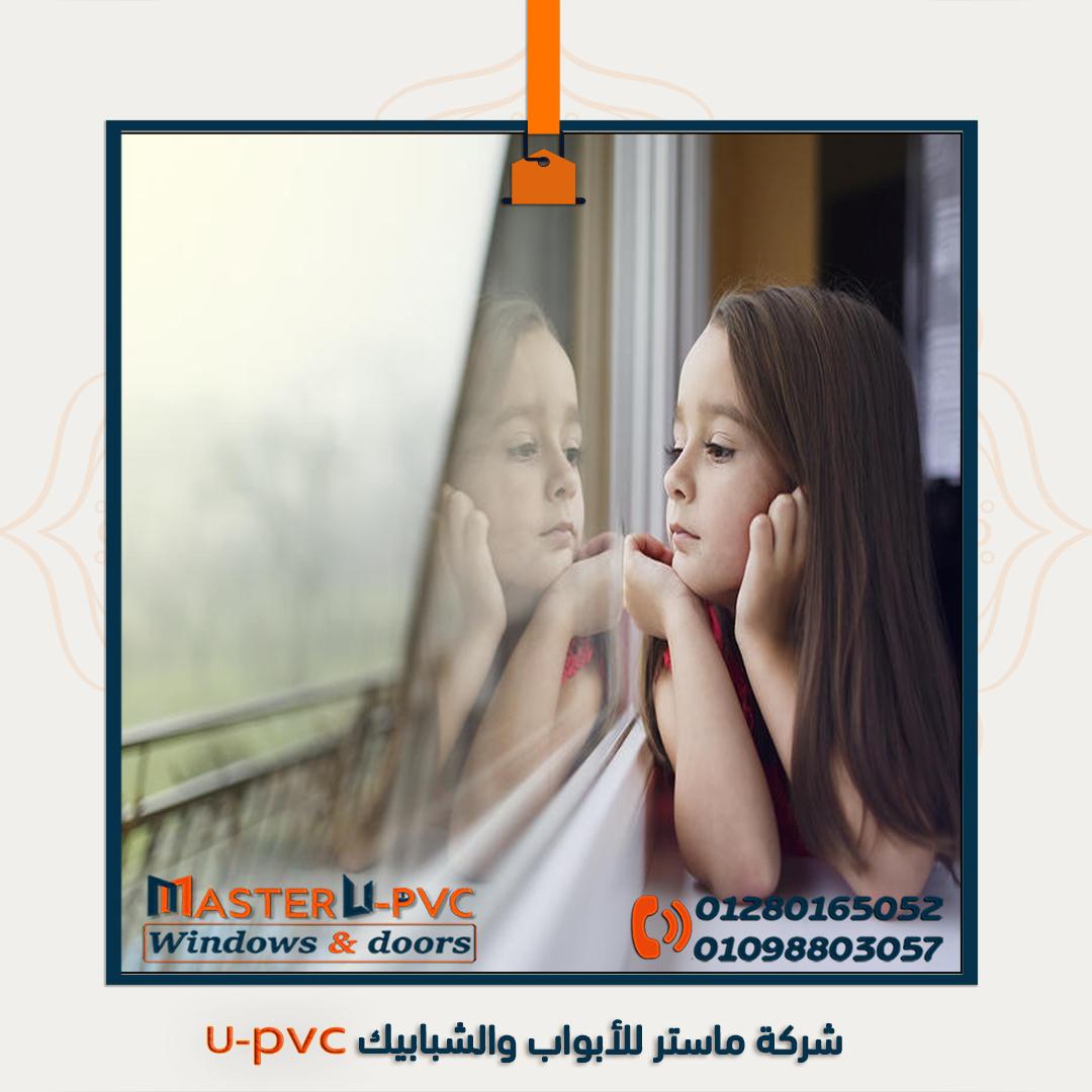 كيفية إختيار القطاع المناسب والتعرف على أهم مميزات U-PVC