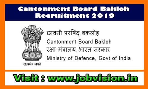 Cantonment Board Bakloh Recruitment 2019 17 Peon Posts