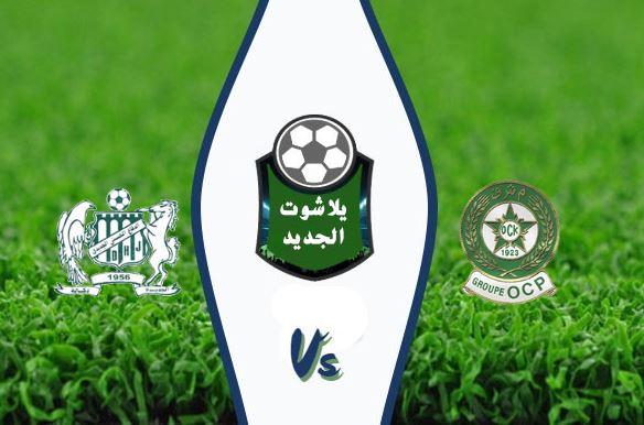 نتيجة مباراة أولمبيك خريبكة والدفاع الحسني الجديدي اليوم الأحد 8 -03-2020 الدوري المغربي