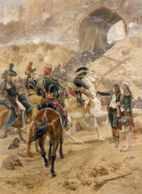 الحمله الفرنسيه على مصر (حمله الشام ومقتل كليبر)