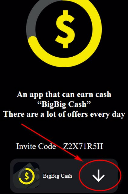تطبيق لربح 10 دولار يوميا