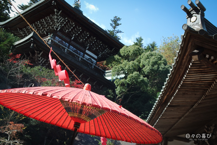 Toits et parasol, temple Daisho-in, Miyajima, Hiroshima