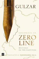 Books: Footprints on Zero Line by Gulzar and translated by Rakshanda Jalil (Age: 11+ years)