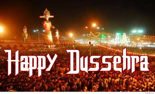 Two Line Happy Dussehra Status in Hindi Language
