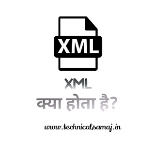 xml kya hai, what is xml in hindi, xml meaning in hindi