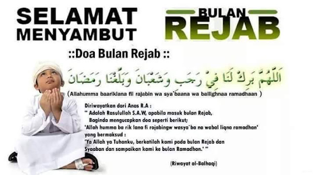 Image result for rejab