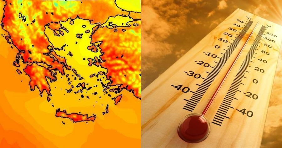 Ανησυχία για τον καιρό στην Ελλάδα: «Έρχονται ακραίοι καύσωνες.
