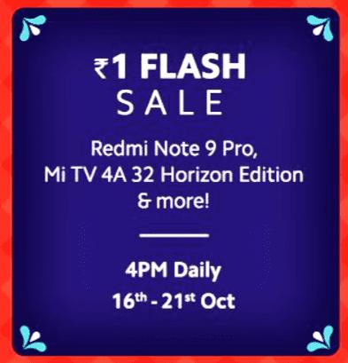 Xiaomi 1rs Flash Sale 2020