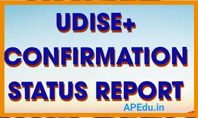 UDISE+ CONFIRMATION STATUS REPORT