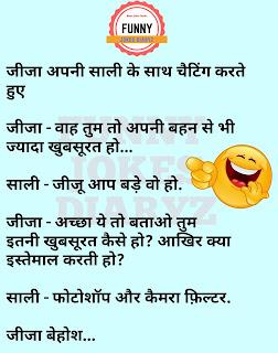 Hindi jokes 2019