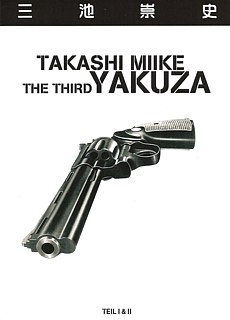 szene shop com yakuza