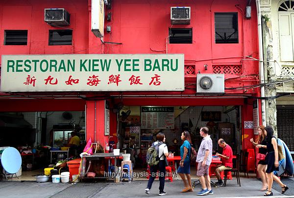 Tailor-made Tours Kuala Lumpur