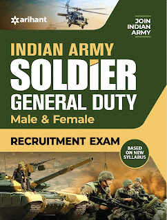 Indian Army NER General Duty Book arihant 2019