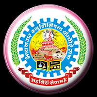 BMC Merit List 2021 For Security Guard | Computer Operator And Other Post
