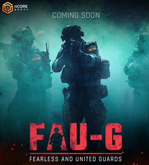 هل لعبة FAUG  متوفر بصيغة apk لتحميل تعرف موعد النزول شجاع ومتحد: الحراس Fearless And United: Guards