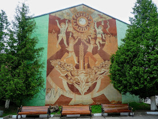 Стрий. Вул. Шевченка, 63