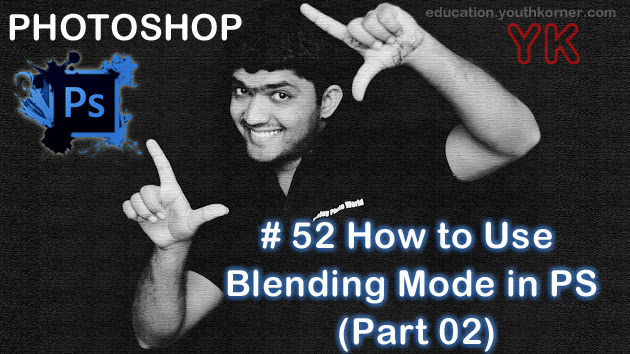 #52 How to use blending mode in Photoshop (Part 02)