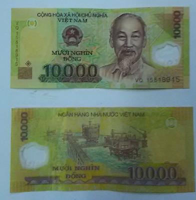 現10000ドン紙幣