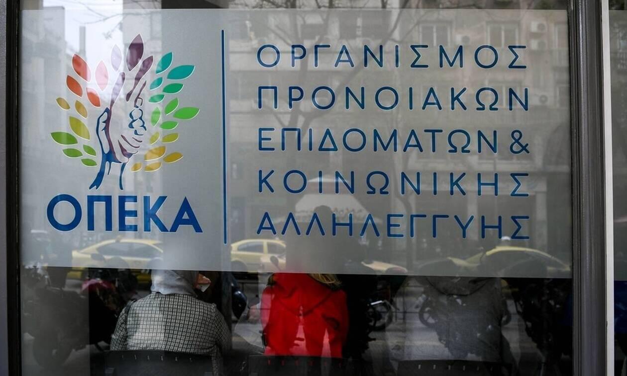 opeka-epidomata-2020