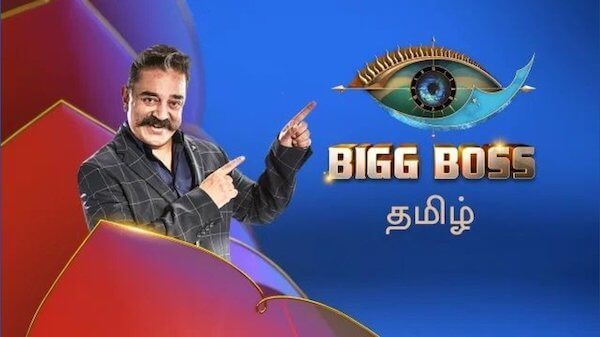 information-leaked-about-who-owns-the-majestic-voice-of-big-boss-tamil-season-4