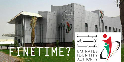 AED 20 Fine Per Day For Not Applying For Emirates ID Card?