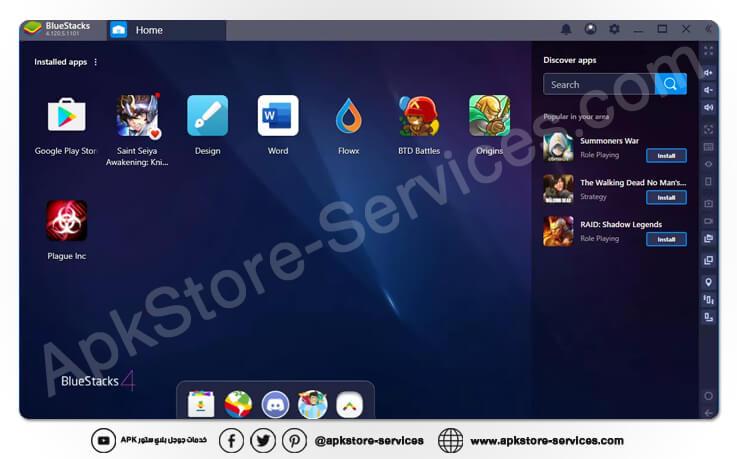 كيفية تثبيت تطبيقات Android واستخدامها من متجر Google Play باستخدام BlueStacks